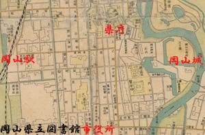 岡山市明細地図